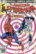 Amazing Spider-Man (1963 1st Series) Mark Jewelers 201MJ