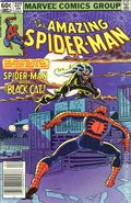Amazing Spider-Man (1963 1st Series) Mark Jewelers 227MJ