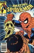Amazing Spider-Man (1963 1st Series) Mark Jewelers 245MJ