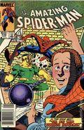 Amazing Spider-Man (1963 1st Series) Mark Jewelers 248MJ