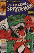 Amazing Spider-Man (1963 1st Series) Mark Jewelers 313MJ