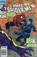 Amazing Spider-Man (1963 1st Series) Mark Jewelers 349MJ