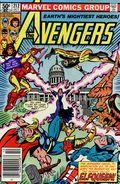 Avengers (1963 1st Series) Mark Jewelers 212MJ