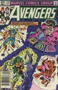 Avengers (1963 1st Series) Mark Jewelers 235MJ