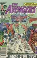 Avengers (1963 1st Series) Mark Jewelers 240MJ