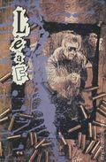 Leaf (1991) 2