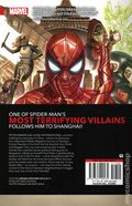 Amazing Spider-Man Worldwide TPB (2016-2018 Marvel) 2-1ST
