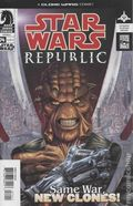 Star Wars (1998 Dark Horse 1st Series) 74