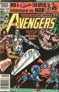 Avengers (1963 1st Series) Mark Jewelers 215MJ