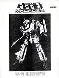 Macross VF-1S Blueprints (1985) 1