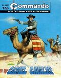 Commando for Action and Adventure (1993 UK) 3402