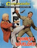 Commando for Action and Adventure (1993 UK) 3518