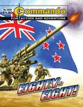 Commando for Action and Adventure (1993 UK) 4568