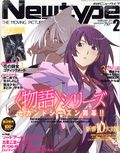 Newtype The Moving Pictures Magazine (Japan) Feb 2013