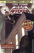 Black Widow (2020 Marvel) 2G