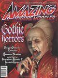 Amazing Figure Modeler (1995) 32