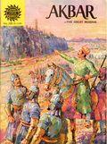 Akbar: The Great Mughal (1971 Amar Chitra Katha) India 1