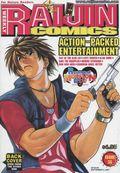 Raijin Comics (2003) 35