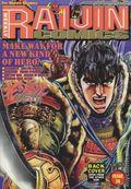Raijin Comics (2003) 36