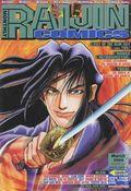 Raijin Comics (2003) 42