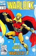 Warlock (1992 Marvel Limited Series) 1