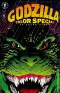 Godzilla Color Special (1992) 1