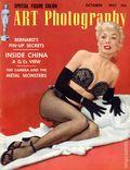 Art Photography (1949-1958) Magazine Vol. 5 #4