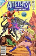Amethyst (1985) Canadian Price Variant 2