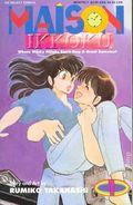 Maison Ikkoku Part 1 (1992) 1