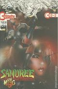 Samuree (1993 2nd Series Continuity) 2