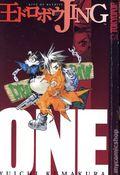 Jing: King of Bandits TPB (2003-2004 Tokyopop) 1-REP
