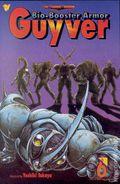 Biobooster Armor Guyver Part 1 (1993) 6