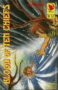 Elfquest Blood of Ten Chiefs (1993) 8