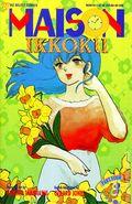 Maison Ikkoku Part 4 (1994) 8