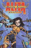 Battle Angel Alita Part 5 (1995) 5