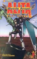 Battle Angel Alita Part 7 (1996) 5