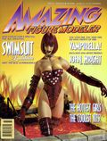 Amazing Figure Modeler (1995) 8