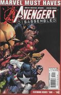 Marvel Must Haves (2001) 21