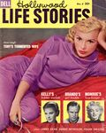 Hollywood Life Stories (1952 Dell) 5
