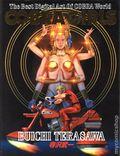 Cobra Girls The Best Digital Art of Cobra World (1997 Media Factory) Japanese 0