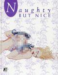 Naughty But Nice HC (1999 Diva Graphix) 1-1ST