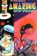 Amazing Strip (1994 Antarctic Press) 4