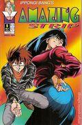 Amazing Strip (1994 Antarctic Press) 6