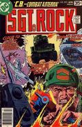 Sgt. Rock (1977) Mark Jewelers 315MJ