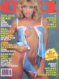 Oui (1972-2008 Playboy Productions) Magazine Vol. 12 #10