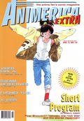 Animerica Extra (1998-2004 Viz) Vol. 2 #10