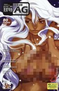 AG Super Erotic Manga Anthology (2002-2010 Icarus Comics) 42