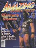 Amazing Figure Modeler (1995) 33