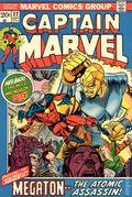 Captain Marvel (1968 1st Series Marvel) National Diamond 22NDS
