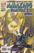 Amazing Fantasy (2004) 11